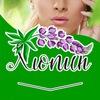 Интернет-магазин натуральной косметики «Люпин»