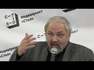 «Стол», лекторий «1917», Феликс Разумовский. Переворот? Революция? Смута?
