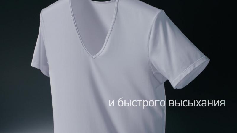 AIRism новое слово в функциональной одежде