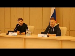 II Областная конференция молодежных медиацентров Московской области. Лекция на тему: «Интернет как площадка для самовыражения, практические навыки создания видео-контента».