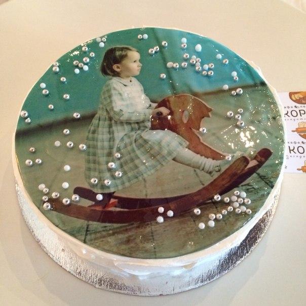 забрала торт со своей фотографией белгород красивая кухня это