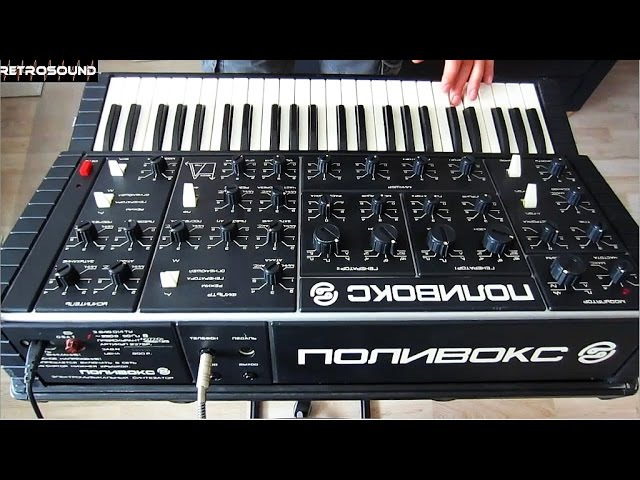 ПОЛИВОКС синтезатор POLIVOKS Analog Synthesizer 1982