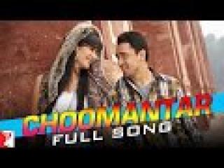 Choomantar - Full Song | Mere Brother Ki Dulhan | Imran Khan | Katrina Kaif | Ali Zafar