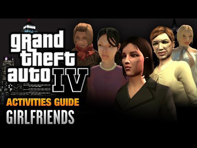 GTA 4 Girlfriends Guide Warm Coffee Achievement Trophy 1080p