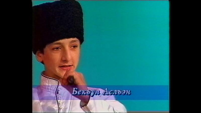 Aslan Bekulov Нальмэс