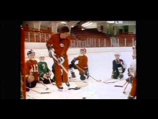 Bobby Orr & The Big Bad Bruins