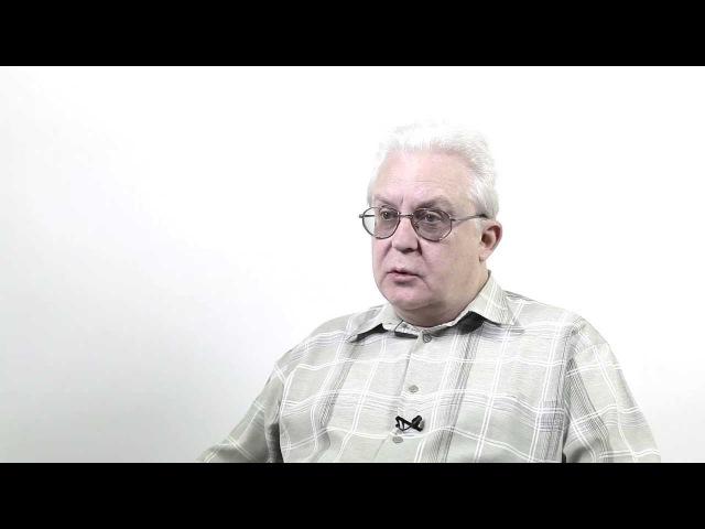 Александр Доброхотов Я в философии и культуре