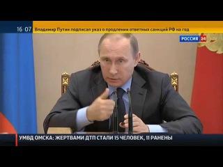 Путин: Скидки на газ для Украины не будет. Цена будет как в Польше!