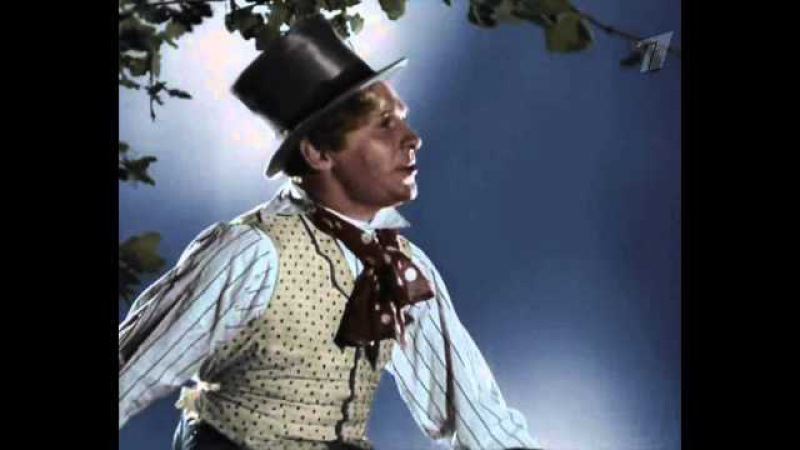 Lubow Orłowa Leonid Utiosow - Serce (Piosenka z filmu Świat się śmieje w kolorze) 1934