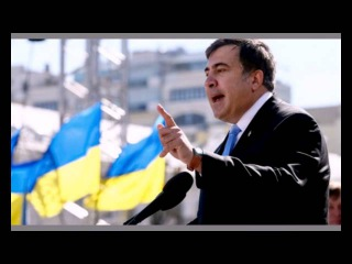 Саакашвили: Открытие пляжа, захваченного киевским миллиардером, бывшим депутатом Хмельницким