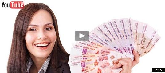 Заработать онлайн белогорскоспаривается работа в рубцовске для девушки