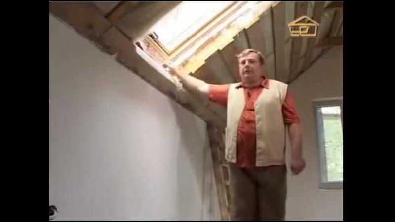 Строительство дома своими руками - Мансарда Стропильная система мансардной крыши