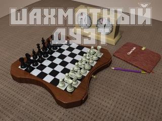 Шахматный дуэт. Разбор интересной партии. Домашняя заготовка от Димы сработала на ура