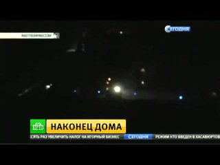 Пассажиры сломавшегося вДоминикане «Боинга» вернулись вМоскву