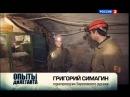 Добыча золота на Урале лотком у реки, в шахте и драгой