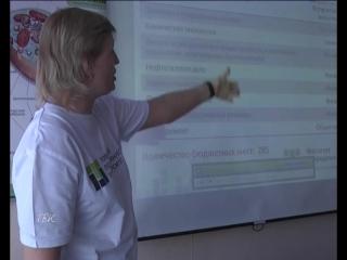 Образовательная миссия: представители томских учебных заведений в Колпашеве провели встречу со старшеклассниками