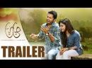A Aa Official Trailer || Nithiin || Samantha || Trivikram Srinivas || Mickey J Meyer