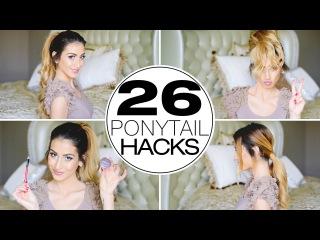 26 Insanely Simple Ponytail Hair Hacks!
