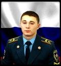 Личный фотоальбом Тимофея Иванова