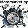 Мотомаркет