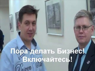 Сергей Столбов и Руслан Гайдаманчук с университета Jeunesse