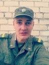 Личный фотоальбом Владислава Геращенко