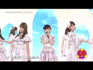 Perf AKB48 - Shiawase wo Wakenasai @ CDTV (3 Sept 2016)