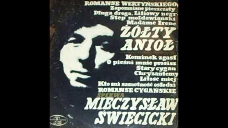 Litość miej - Mieczysław Święcicki
