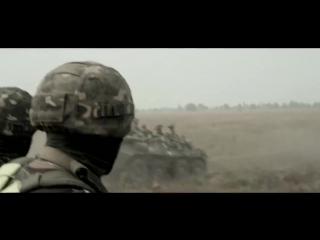Enej feat Тарас Чубай - Біла Тополя (Рейд Сила Нескорених) HD