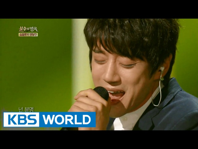 Hwang ChiYeol - Youre Just Somewhere a Little Higher Than Me [Immortal Songs 2]