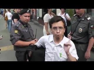 44. Православный фашист Сергей Екимов бьет девушку
