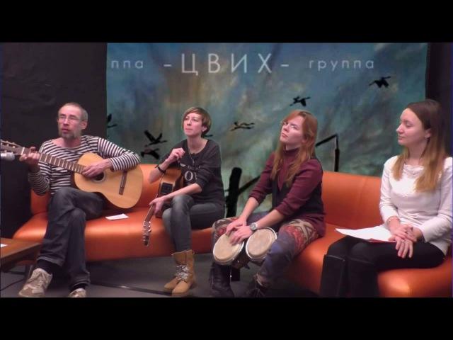 Zwih requiem acoustic