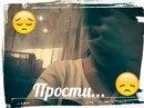 Анастасия Холод, 18 лет, Железногорск, Россия