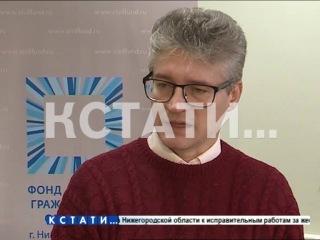 Справедливый скандал - бессменный лидер нижегородских справедливороссов отстр ...