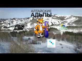 Алтайские Альпы Промо 2016 & Altay Alpes Promo 2016 (by WindMill Studio)