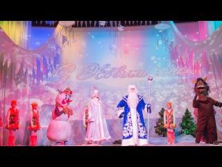 """""""Когда зажигаются Ёлки..."""". Новогоднее театрализованное представление."""