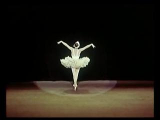 Галина Уланова. Умирающий лебедь. 1956 год