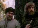 Гроза над Русью 1 серия (1992)