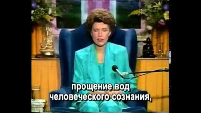 Diktovka Iisusa Hrista 14 10 1991