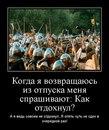 Клим Жуков фотография #35