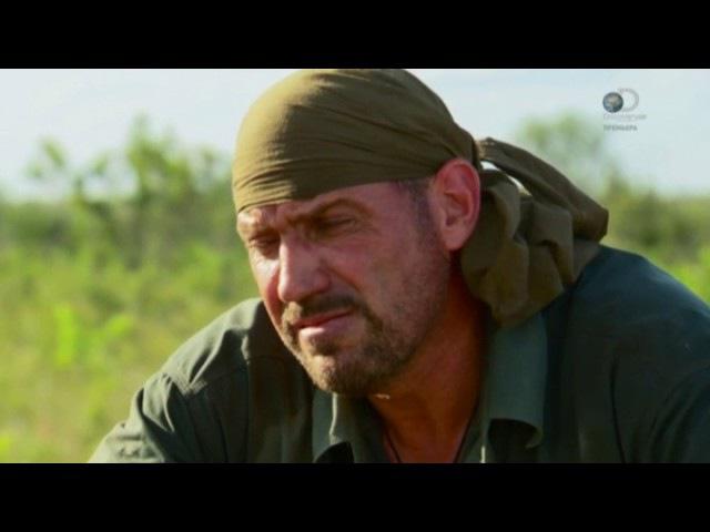 Выжить вместе 9 сезон 1 серия Dual Survival 2016 Сражение с Бразилией