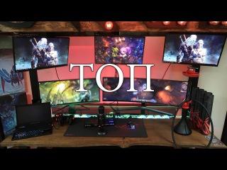 Топовое рабочее место с 3-мя 1080Ti - Вложки