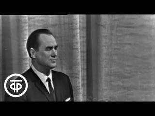 """Георг Отс """"Подмосковные вечера"""" (1965)"""