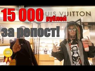 Розыгрыш G-shine #32 призовой фонд 15000 рублей