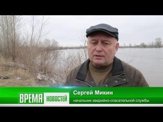 Выпуск от  Заашкадарье топит - Стерлитамакское телевидение