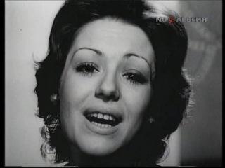 Ирина Понаровская ВИА Поющие гитары - Романс Лиды, Неприметная красота, Ах, любовь! (1975)