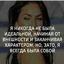 Фотоальбом человека Валентины Сергеевой