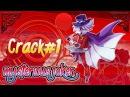 «Mysterious Joker» ~Crack1