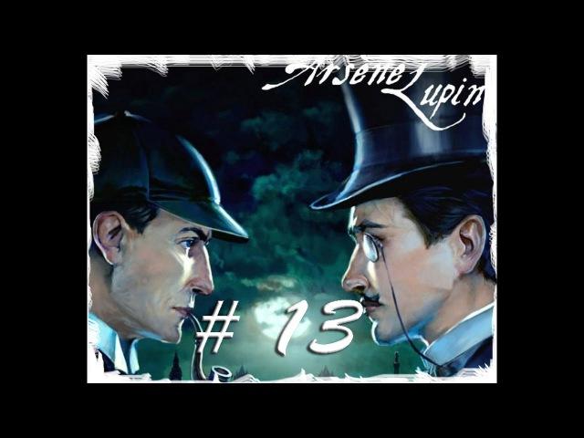 Sherlock Holmes Nemesis 13