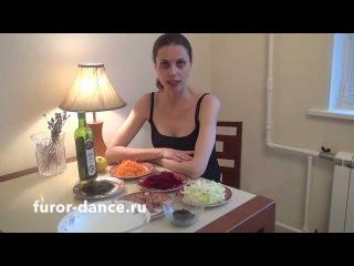 """1- й ужин Очищающий салат """"Здоровье"""""""